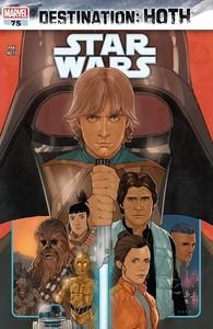 [Star Wars #75 (Product Image)]