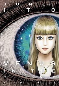 [Venus In Blind Spot: Junji Ito (Hardcover) (Product Image)]