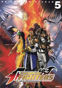 [The King Of Fighters: A New Beginning: Volume 5 (Product Image)]