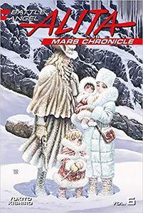 [Battle Angel Alita: Mars Chronicle: Volume 6 (Product Image)]