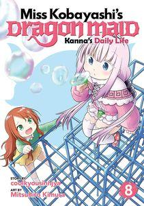 [Miss Kobayashi's Dragon Maid: Kanna's Daily Life: Volume 8 (Product Image)]
