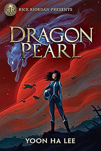 [Dragon Pearl (Hardcover) (Product Image)]
