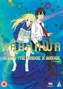 [Arakawa Under The Bridge: X Bridge Collection (Product Image)]