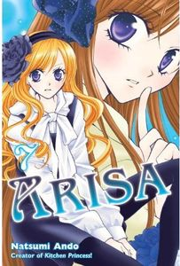 [Arisa: Volume 7 (Product Image)]