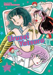 [Urusei Yatsura: Volume 10 (Product Image)]