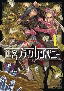 [Dungeon Of Black Company: Volume 1 (Product Image)]