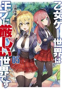 [Trapped In A Dating Sim: The World Of Otome Games Is Tough For Mobs: Volume 5 (Light Novel) (Product Image)]
