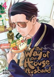 [Way Of The Househusband: Volume 4 (Product Image)]