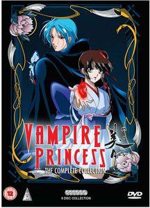 [Vampire Princess Miyu (Product Image)]