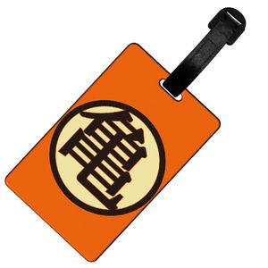 [Dragon Ball: Luggage Tag: Kame Symbol (Product Image)]