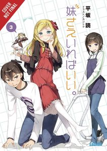 [A Sister's All You Need: Volume 3 (Light Novel) (Product Image)]