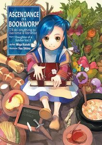 [Acscendence Of A Bookworm: Volume 1 (Product Image)]