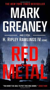 [Red Metal (Product Image)]
