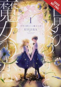 [A Witch's Love At End Of World: Volume 1 (Product Image)]
