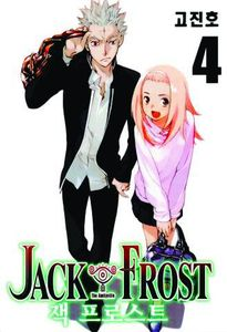 [Jack Frost: Volume 4 (Product Image)]