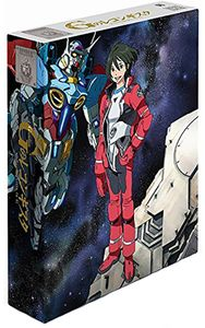 [Gundam: Reconguista In G: Complete Series (Blu-Ray) (Product Image)]