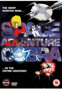 [Space Adventure-Cobra: The Movie (Product Image)]