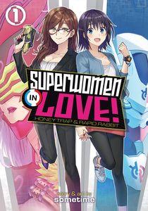 [Superwomen In Love!: Volume 1 (Product Image)]