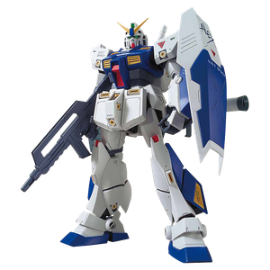 [Gundam: MG Model Kit: Gundam NT1: Ver 2.0 (1/100) (Product Image)]