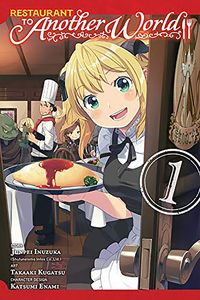 [Restaurant To Another World: Volume 1 (Product Image)]