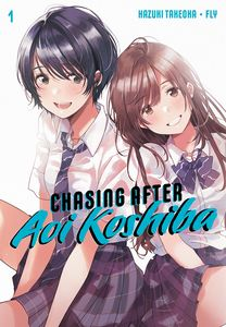 [Chasing After Aoi Koshiba: Volume 1 (Product Image)]