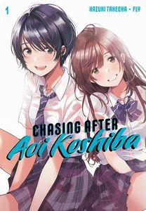 [Chasing After Aoi Koshiba: Volume 1 (Product Image)]
