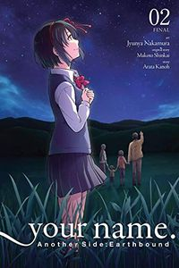 [Your Name: Another Side: Earthbound: Volume 2 (Product Image)]