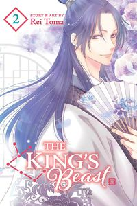 [The King's Beast: Volume 2 (Product Image)]