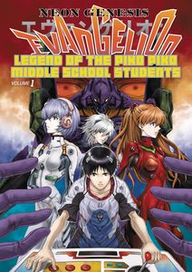 [Neon Genesis Evangelion: The Legend Of Piko Piko Middle School Students: Volume 1 (Product Image)]