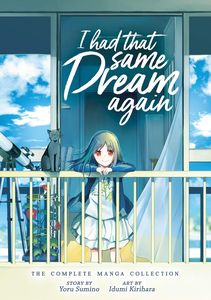 [I Had That Same Dream Again: The Complete Manga Collection (Product Image)]