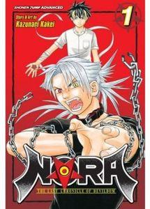 [Nora: Last Chronicle Of Devildom: Volume 1 (Product Image)]