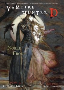 [Vampire Hunter D: Volume 29: Noble Front (Product Image)]