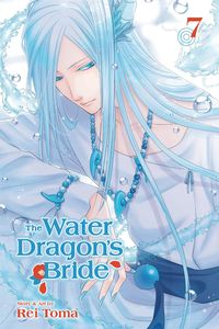 [The Water Dragon's Bride: Volume 7 (Product Image)]