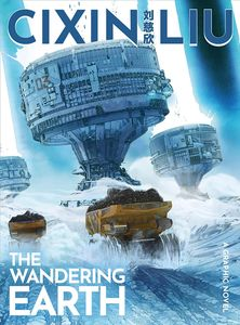 [Cixin Liu's The Wandering Earth: A Graphic Novel (Product Image)]