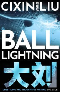 [Ball Lightning (Product Image)]
