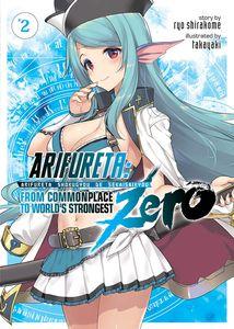 [Arifureta: From Commonplace To World's Strongest Zero: Volume 2 (light Novel) (Product Image)]
