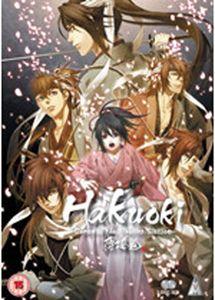 [Hakuoki: Season 1: Boxset (Product Image)]