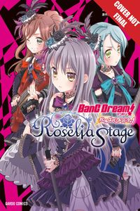 [Bang Dream Girls Band Party Roselia Stage: Volume 1 (Product Image)]