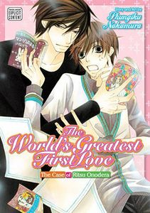 [World's Greatest First Love: Volume 1 (Product Image)]