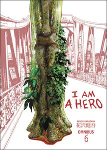 [I Am A Hero: Omnibus: Volume 6 (Product Image)]