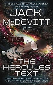 [The Hercules Text (Product Image)]
