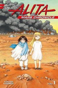 [Battle Angel Alita: Mars Chronicle: Volume 1 (Product Image)]