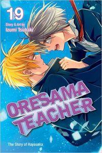 [Oresama Teacher: Volume 19 (Product Image)]