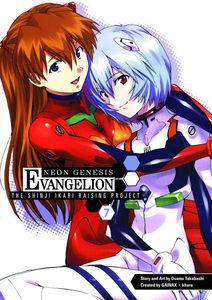 [Neon Genesis Evangelion: The Shinji Ikari Raising Project: Volume 7 (Product Image)]