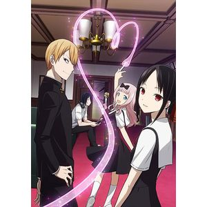 [Weiss Schwarz: Kaguya-Sama: Love Is War: Booster Pack (Product Image)]