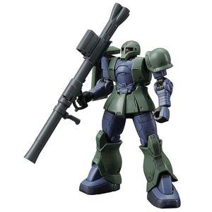 [Gundam: Action Figure 1:44: HGUC Zaku I (Product Image)]