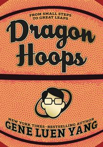 [Dragon Hoops (Hardcover) (Product Image)]