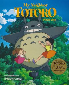 [My Neighbor Totoro Picture Book (25th Anniversary Edition - Hardcover) (Product Image)]