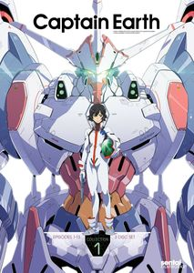 [Captain Earth: Collection (Product Image)]