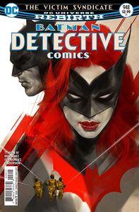 [Detective Comics #948 (Product Image)]